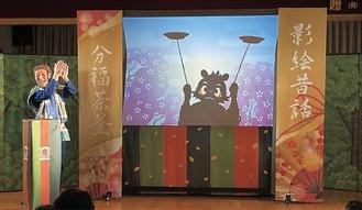 南山田町内会館での公演(同劇団提供)
