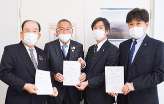 左から岩嶋会長、村田会長、小田所長、森岡支部長