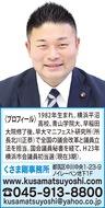 横浜・都筑のコロナワクチン接種はいつ?