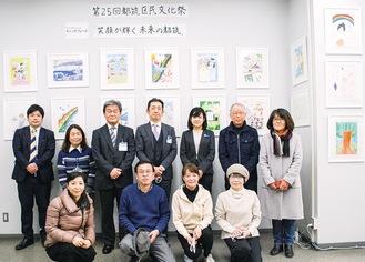 横浜銀行店内のポスター画と金子会長(前列左から2人目)ら
