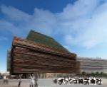 区民文化センター