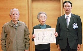 感謝状を手にする山崎さんと齋藤さん(左)