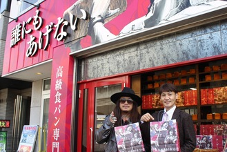 「ぜひ来てね」と岸本さん(左)と永井さん