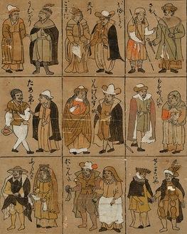 描かれたイギリス人(中央)。「万国人物図」(部分)正保年間(1644〜48)同館蔵