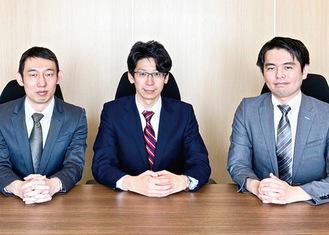 左から柿元弁護士、須田弁護士、白井弁護士