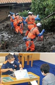 堆積した土砂に足を取られながら行方不明者を捜索する隊員(写真上)=横浜市消防局提供=・市長に現場の状況や活動を報告する隊員(写真下)