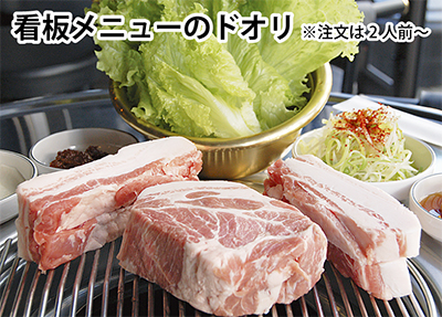 オープン記念 料理が全品半額!!