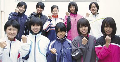 荏田高女子が3位