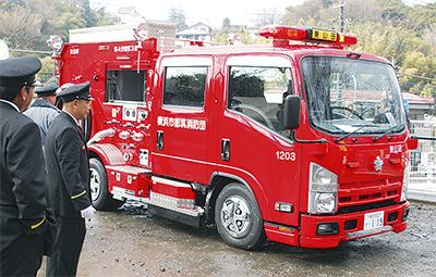 消防ポンプ車を導入