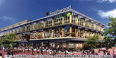 新大型商業施設が着工