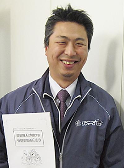 """鉄則は""""3社以上の相見積り"""""""
