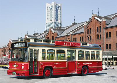 セン南発で横浜観光