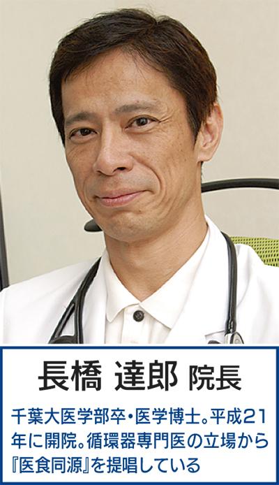 10/14(火)オープン健康センターでインフル対策