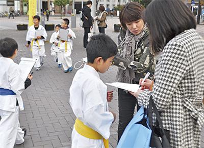 東京五輪に向け署名活動