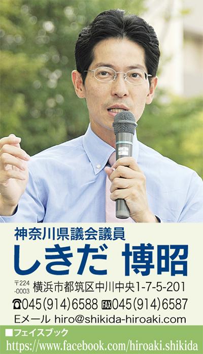 県手話言語条例制定