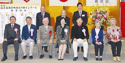 川柳の受賞者を表彰
