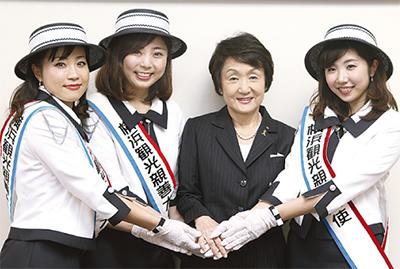横浜の魅力世界にPR