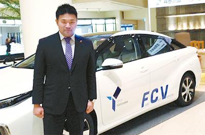 横浜市では水素燃料電池車が約370万円