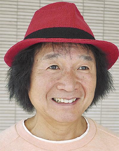 山田 たかおさん