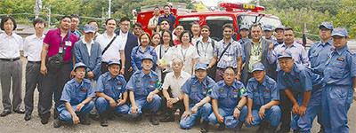地域防災、世界へ発信