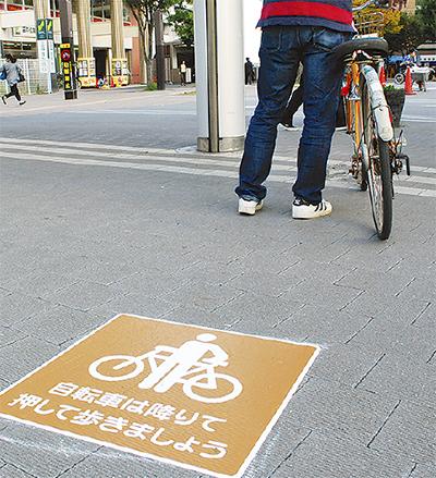 自転車の 自転車 歩行者 事故 : 自転車事故の抑止へ | 都筑区 ...