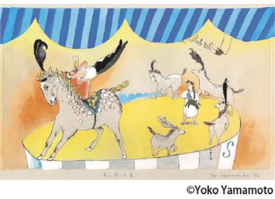 馬とアートで旅する