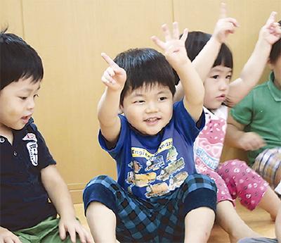 幼児のプレ教室4月オープン