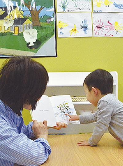 愛のこもった幼児教室