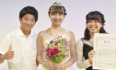「花嫁」をプロデュース