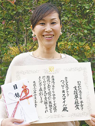 「草の根賞」で県が表彰