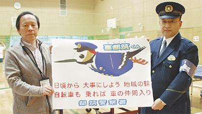 鶴のお礼にポスター贈呈