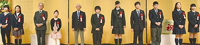 13人・1団体が受賞