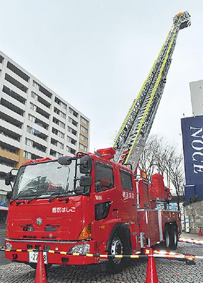 はしご消防車を一新