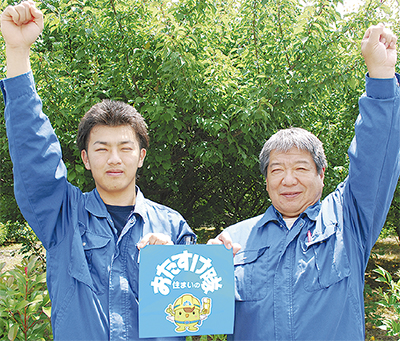 """夏の""""エアコン祭り""""開催中"""