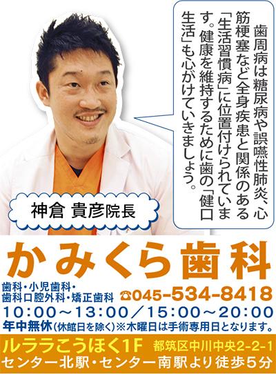 Q.約8割が歯周病って、本当のことですか…?
