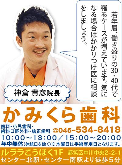 Q.これって口内炎なの?もしかして…、口腔がん?
