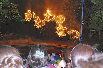 夏の夜彩る花火大会