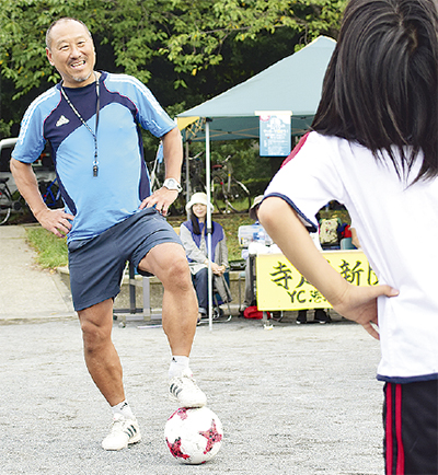 「サッカーで遊ぶ」を体験