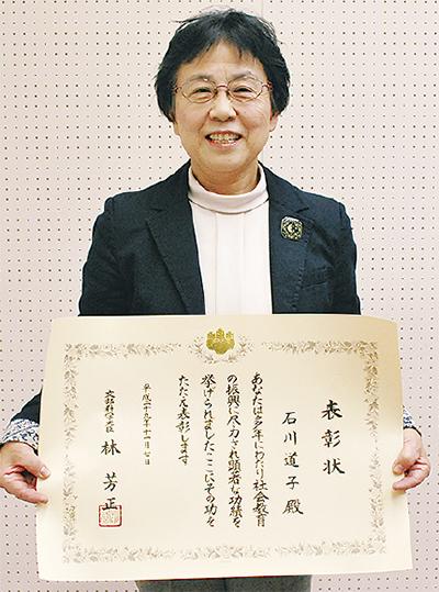 石川さん(荏田東在住)が初受賞