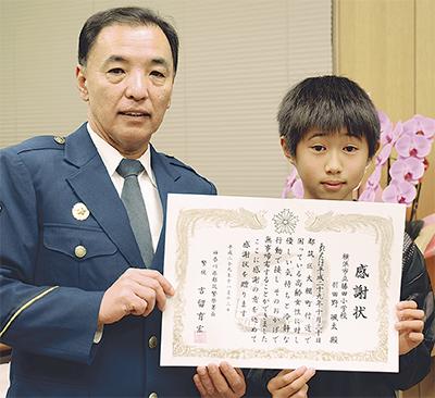 羽田野さん(勝田小6年)に感謝状
