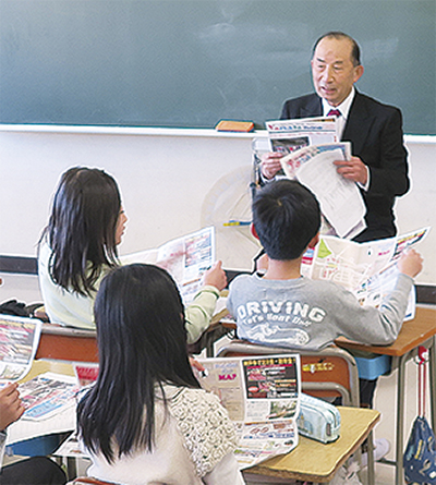 北山田小で出前授業