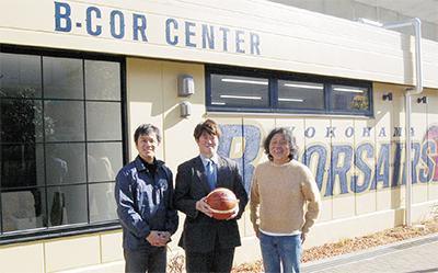 待望の拠点 ビーコルセンター誕生