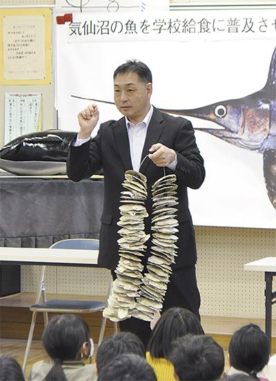 川和東小で食育授業
