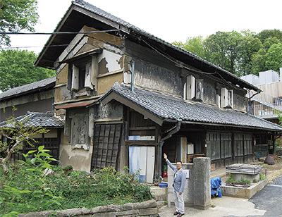 中山邸が歴史的建造物に