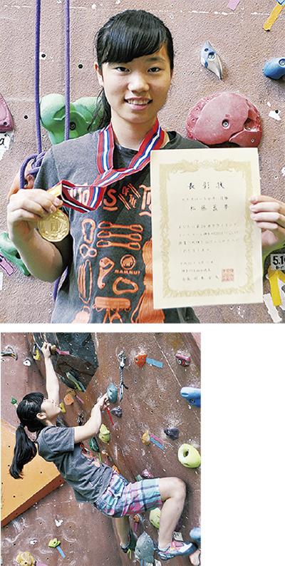 賞状と金メダルを持つ松藤さんとピナクルでの練習風景