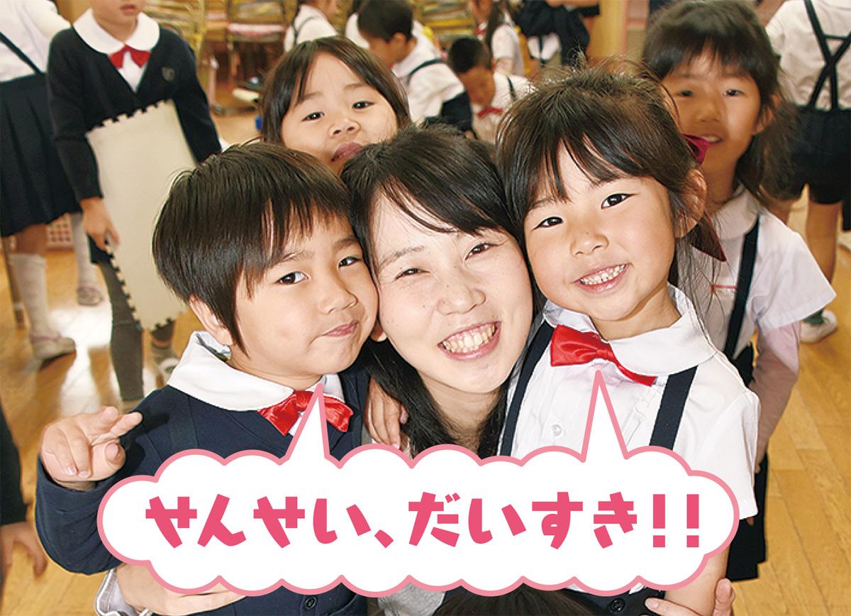 都筑ヶ丘幼稚園で説明会