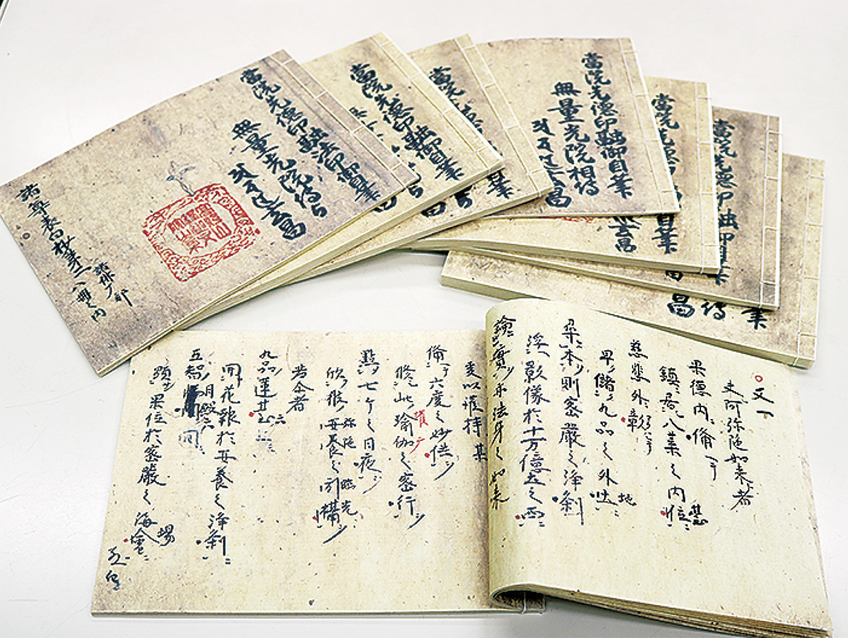 「印融法印」名著を複製