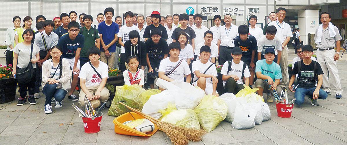 中高生と清掃活動