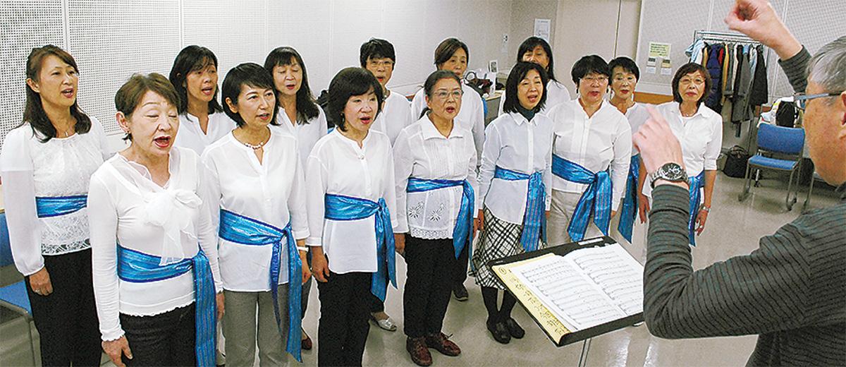 女性コーラスコンサート