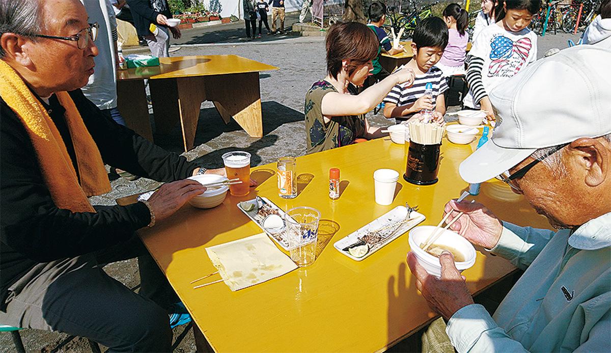 川和町で芋煮会